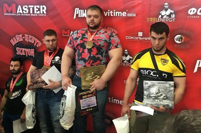Кинешемец Алексей Жерелов выиграл Чемпионат Европы по пауэрлифтингу фото 3