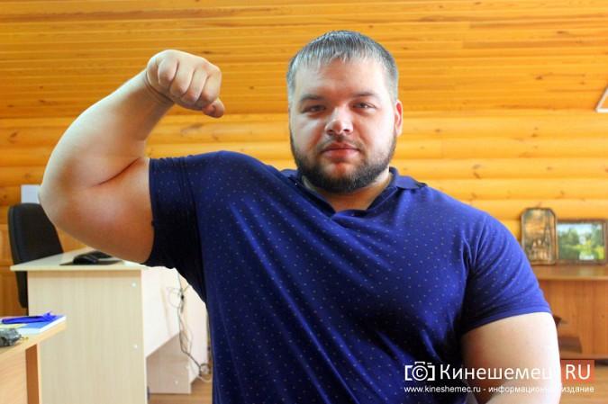 Кинешемец Алексей Жерелов выиграл Чемпионат Европы по пауэрлифтингу фото 4