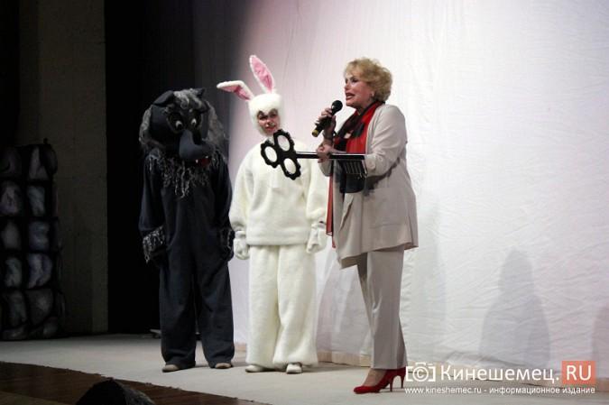 Кинешемский фестиваль «Здравствуй, сказка!» открылся «Русалочкой» под музыку «Queen» фото 5