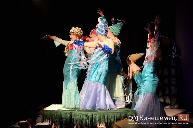 Кинешемский фестиваль «Здравствуй, сказка!» открылся «Русалочкой» под музыку «Queen» фото 10