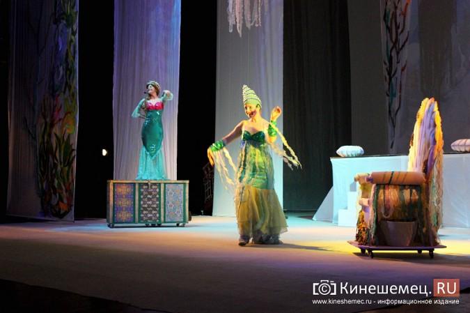Кинешемский фестиваль «Здравствуй, сказка!» открылся «Русалочкой» под музыку «Queen» фото 7