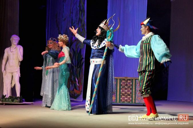 Кинешемский фестиваль «Здравствуй, сказка!» открылся «Русалочкой» под музыку «Queen» фото 11