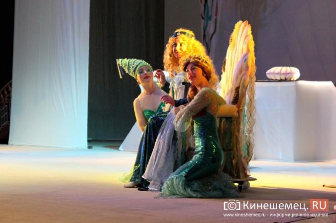 Кинешемский фестиваль «Здравствуй, сказка!» открылся «Русалочкой» под музыку «Queen» фото 9