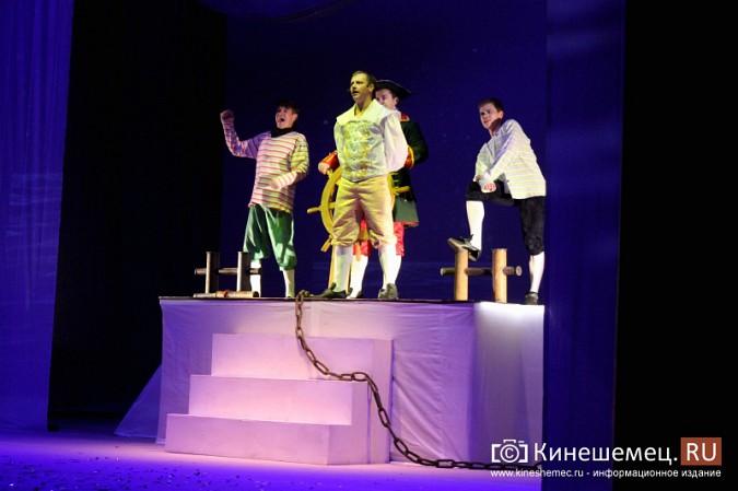 Кинешемский фестиваль «Здравствуй, сказка!» открылся «Русалочкой» под музыку «Queen» фото 12