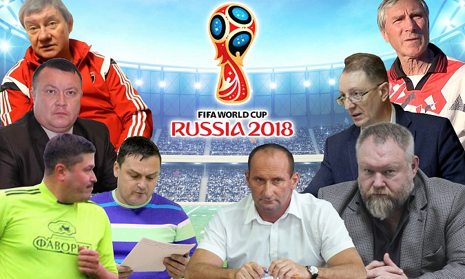 Кинешемцы поделились размышлениями о шансах сборной России по футболу фото 10