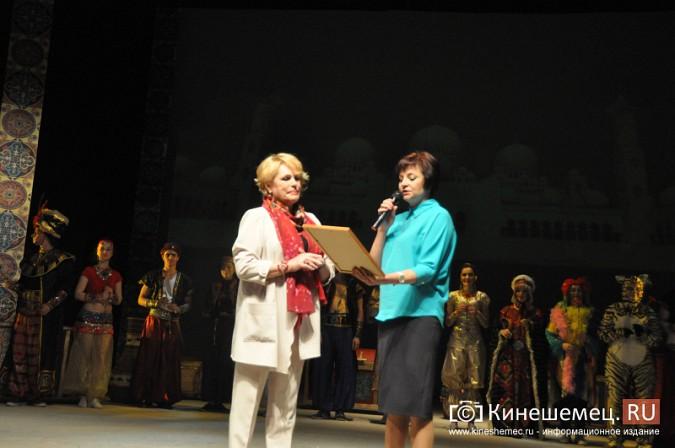 В Кинешме подвели итоги V Всероссийского фестиваля «Здравствуй, сказка!» фото 15