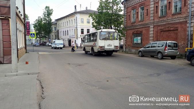 Дыра на дороге в центре Кинешмы грозит большим провалом фото 3