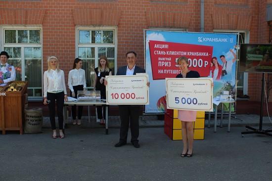 Кранбанк поздравил победителей своих юбилейных проектов фото 7