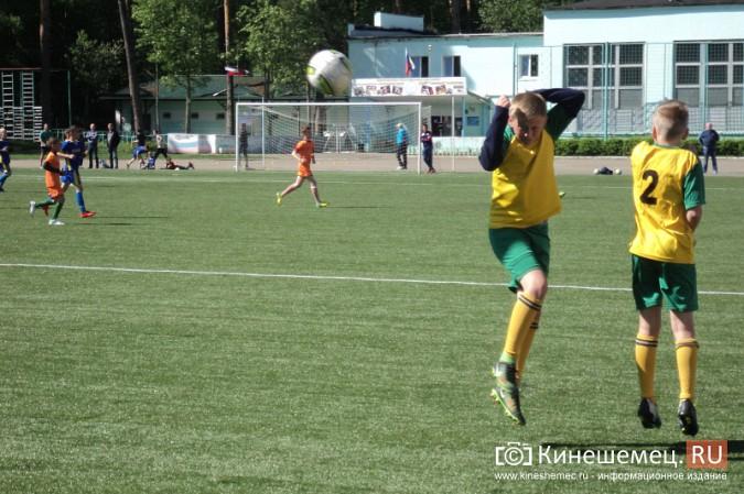 Футболисты юношеского «Волжанина» лучшие в Первенстве Кинешмы фото 4