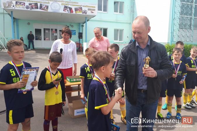 Футболисты юношеского «Волжанина» лучшие в Первенстве Кинешмы фото 13