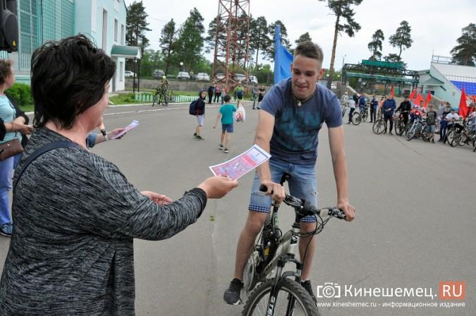 «Большой велопарад» в Кинешме собрал более 200 участников фото 34