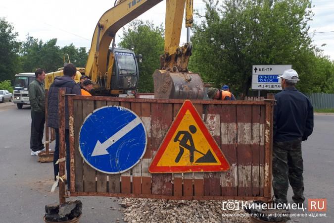 На перекрестке ул. им.М.Горького и Кузнецкой ведутся ремонтные работы фото 6