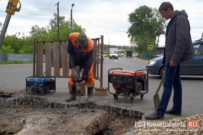На перекрестке ул. им.М.Горького и Кузнецкой ведутся ремонтные работы фото 8