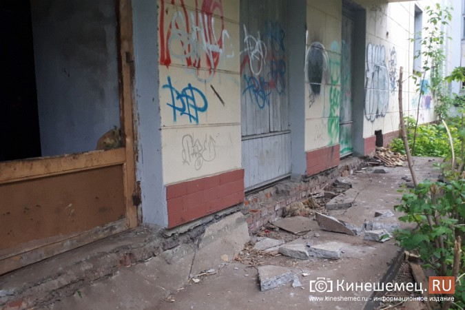 Кинешемский бассейн обживают бомжи, алкоголики и подростки фото 17