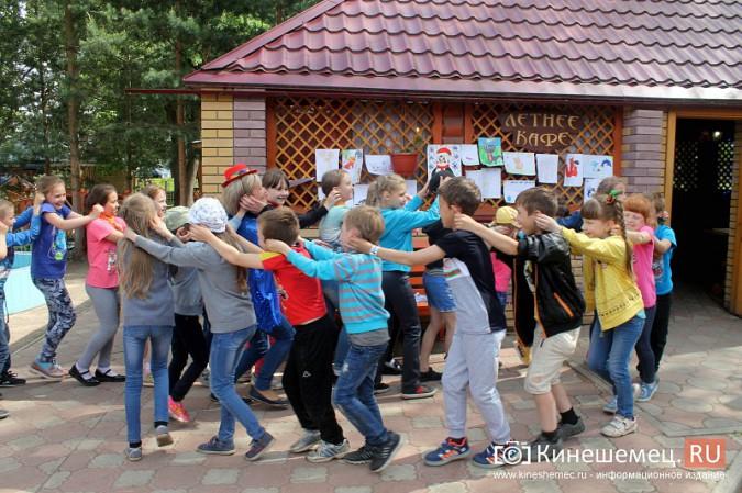 В «Веге» отметили День защиты детей фото 21
