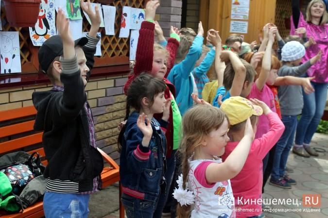 В «Веге» отметили День защиты детей фото 13