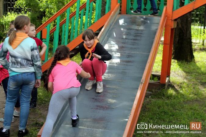 В «Веге» отметили День защиты детей фото 20