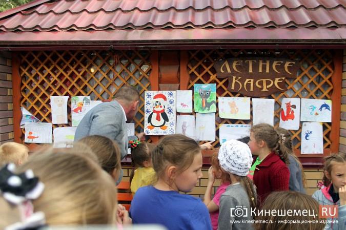 В «Веге» отметили День защиты детей фото 58