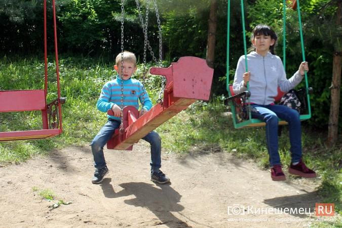В «Веге» отметили День защиты детей фото 51