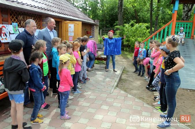 В «Веге» отметили День защиты детей фото 12