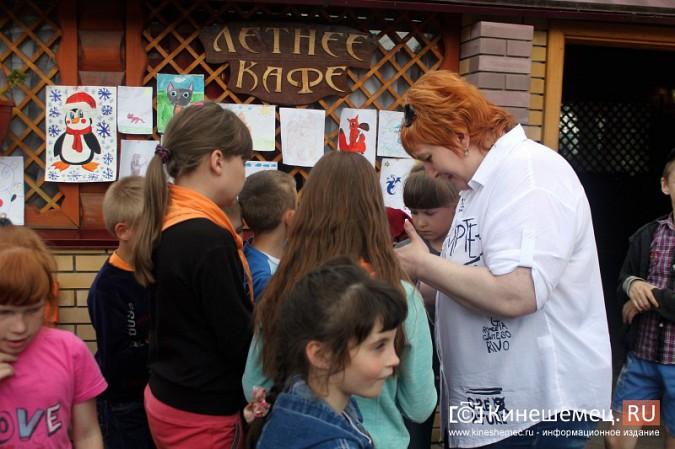 В «Веге» отметили День защиты детей фото 63