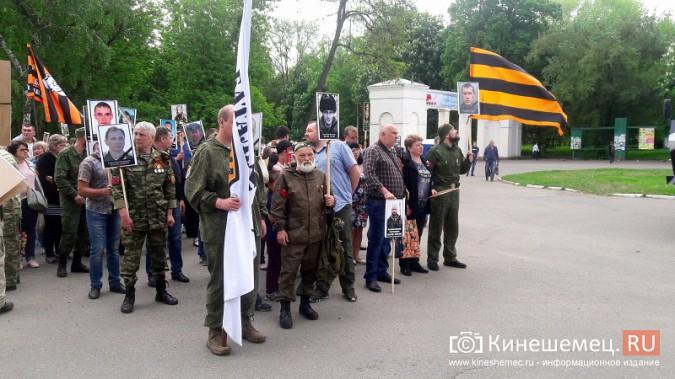 Житель Кинешмы побывал на военном параде в Донецкой республике фото 2