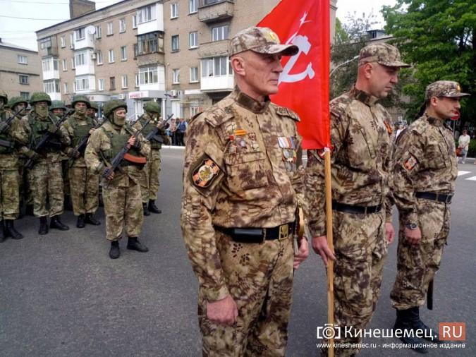 Житель Кинешмы побывал на военном параде в Донецкой республике фото 11