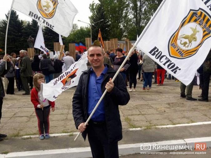 Житель Кинешмы побывал на военном параде в Донецкой республике фото 7