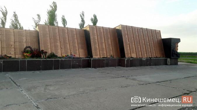 Житель Кинешмы побывал на военном параде в Донецкой республике фото 18