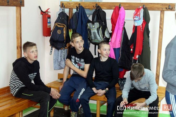 В Кинешме открылся спортивный зал на Наволокской фото 2