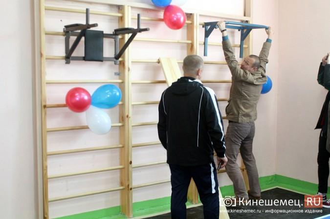 В Кинешме открылся спортивный зал на Наволокской фото 34