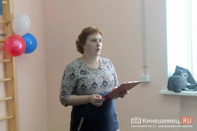 В Кинешме открылся спортивный зал на Наволокской фото 32