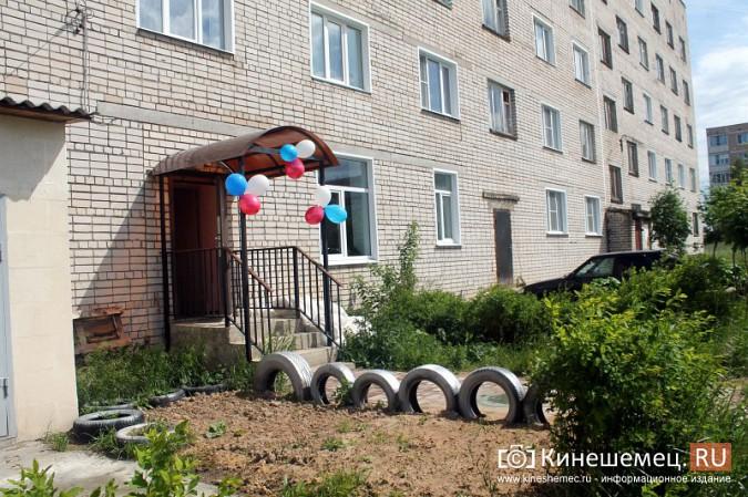 В Кинешме открылся спортивный зал на Наволокской фото 11