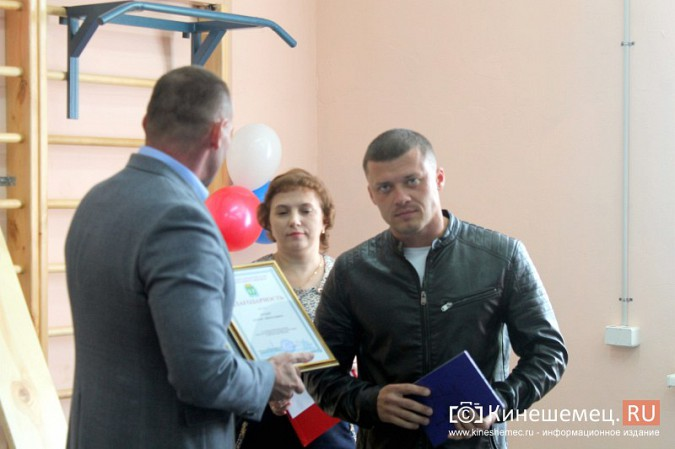 В Кинешме открылся спортивный зал на Наволокской фото 21