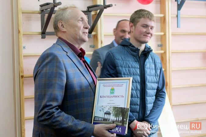 В Кинешме открылся спортивный зал на Наволокской фото 28