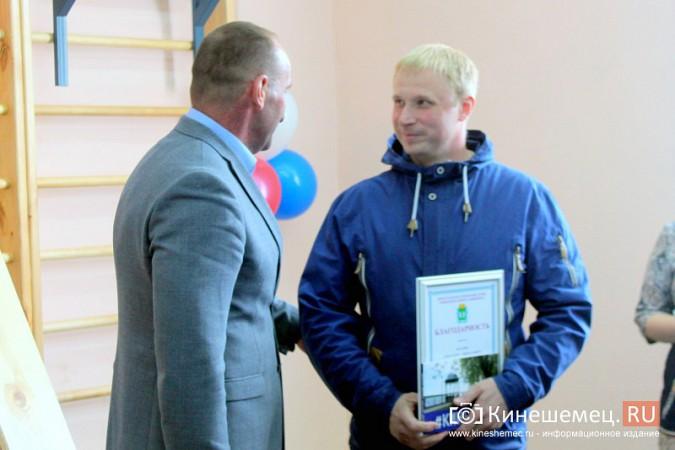 В Кинешме открылся спортивный зал на Наволокской фото 26