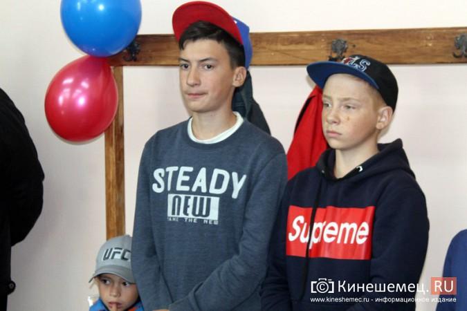 В Кинешме открылся спортивный зал на Наволокской фото 20