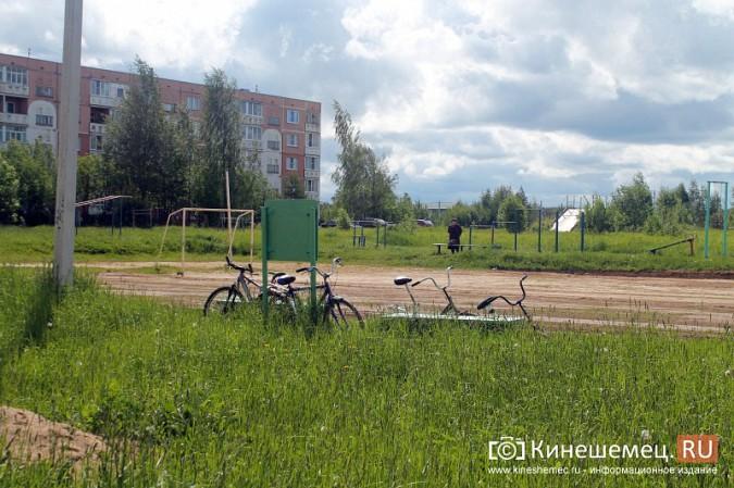 В Кинешме открылся спортивный зал на Наволокской фото 15