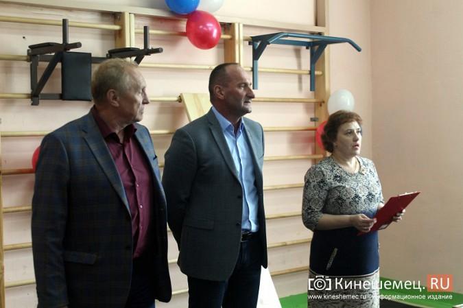 В Кинешме открылся спортивный зал на Наволокской фото 16