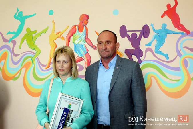 В Кинешме открылся спортивный зал на Наволокской фото 35