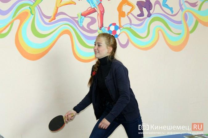 В Кинешме открылся спортивный зал на Наволокской фото 3