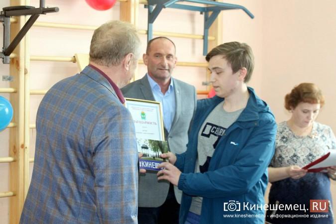 В Кинешме открылся спортивный зал на Наволокской фото 29