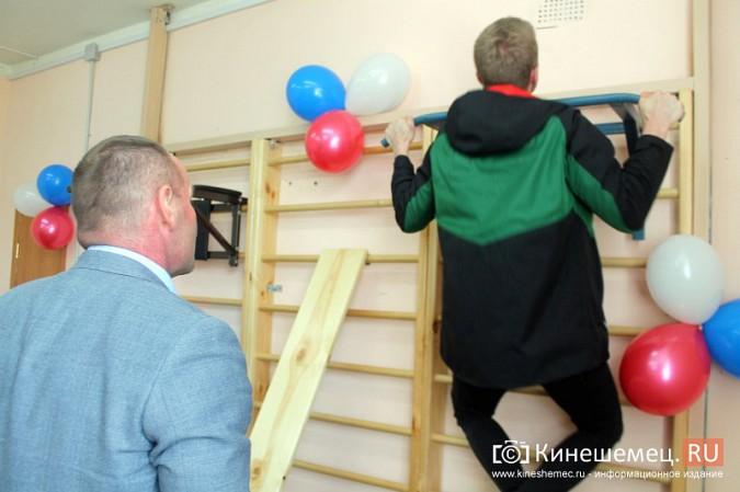 В Кинешме открылся спортивный зал на Наволокской фото 4
