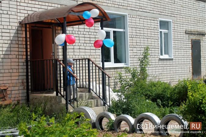 В Кинешме открылся спортивный зал на Наволокской фото 14