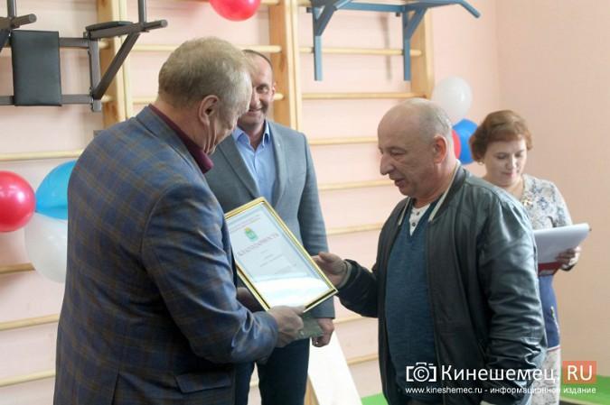 В Кинешме открылся спортивный зал на Наволокской фото 23