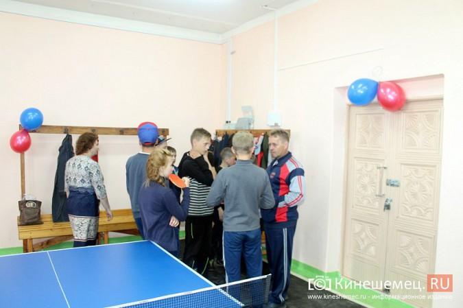 В Кинешме открылся спортивный зал на Наволокской фото 36
