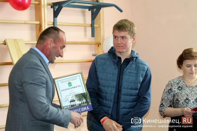 В Кинешме открылся спортивный зал на Наволокской фото 27