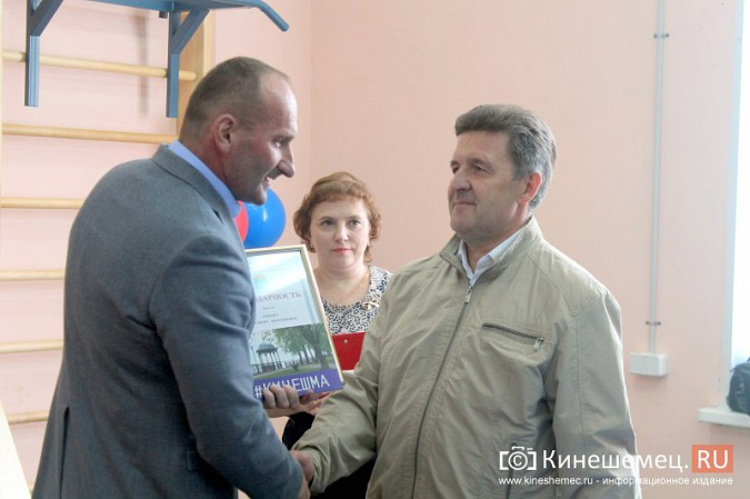 В Кинешме открылся спортивный зал на Наволокской фото 30
