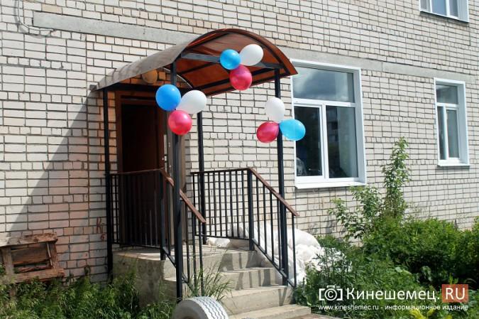 В Кинешме открылся спортивный зал на Наволокской фото 10