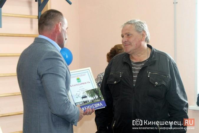 В Кинешме открылся спортивный зал на Наволокской фото 24